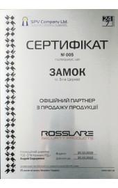 ROSSLARE
